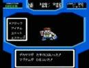 SD刑事ブレイダー その5