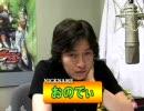 えもらぼ 第05回 出演:小野大輔・菅沼久義・岡本寛志