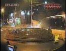 事故の瞬間 タクシーのドライブレコーダー