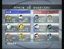 ポケモンバトルレボリューション Wi-Fi対戦 その9(フレンド)