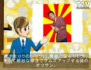 【ニコニコ動画】ほマ新チウィキがニュースにを解析してみた
