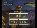 ポケモン バトルレボリューション バトレボ ランダム対戦 3