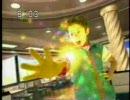 【トラウマ】ドナルドの酷いCM【ドナルドマジック】