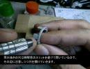 【ニコニコ動画】【1/35】3号戦車J型を作ってみた その4/ 9【ドラゴン】を解析してみた