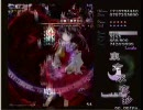 東方永夜抄B 詠唱組 Lunatic 2/3