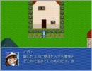 【RPGツクール2000】(当時)女子中学生4人が制作したRPGをプレイPart4