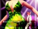 バストアムーブ2 ダンス天国Mix 番外5(HIROエンディング)