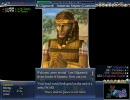 Civilization4 大商人経済(5) thumbnail