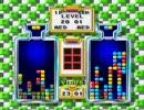 【vs.CPU】Dr.Mario 対戦動画【フルボッコ】