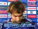 アジアカップ2007 準々決勝 日本対オーストラリア 高原インタビュー