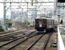 阪急電鉄・豊中-嵐山直通臨時列車at十三。