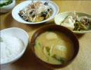 こんなもんだよね。肉豆腐と揚げナス