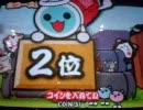 【太鼓の達人10】大日イオン(大阪)の太鼓10の状況 (7/21)【おまけ】