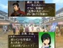 「信長さまAND慶次さん」(「秀吉」おまけ劇場拡大版)Aパート