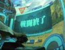 戦場の絆~PN:XYZ~ JG ガンタンクA