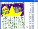 「魔王の娘様の日記帳」 18&19にちめ VIPのRPGツクール2000作品
