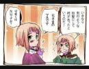 【ヘタリア】ドラマCD vol.2【視聴ver_ktkr】