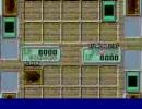 社長の積み込みコンボ(遊戯王DM6)