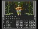 メガCD版 真・女神転生 プレイ ダイジェスト 8/12