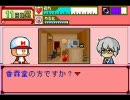 【東方】パワプロクンポケット 幻想郷編その10【パワポケ】 thumbnail