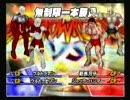 ヒーローバトル11 ウルトラ兄弟vs範馬兄弟