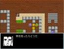 【RPGツクール2000】くそみそクエスト その2