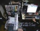 【ニコニコ動画】DTM製作風景~3分で分かるDTMを解析してみた