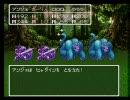ドラクエ3 魔法使いの旅の番外の3
