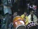 1983年 館山市鶴谷八幡宮の祭り「やわたんまち」