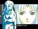 1990年代アニメ(マイナー含む)OP2