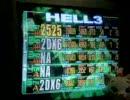 beatmania IIDX6th HELL3ハードに挑んでみた