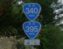 【ニコニコ動画】【酷道ラリー】国道340号線 その11を解析してみた
