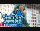 【踊ってみた】ニコニコ動画流星群【yumiko featuring 初音ミク】 thumbnail