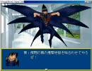 AirRPG を実況しながら初プレイ パート25
