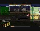 ぼくは航空管制官3 東京国際空港(ステージ6 Part3) thumbnail