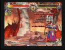 【カオスブレイカー】マーラ vs名無き王限定ループコンボ