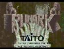 【ニコニコ動画】ルナーク (タイトー・1991.02)を解析してみた