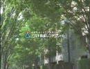 [CM]三井不動産レジデンシャル