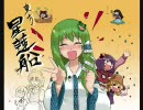 MUGEN 大将だらけのチームトーナメント part1【早苗さん杯】 thumbnail