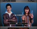 PS2 仮面ライダー555 必殺技集