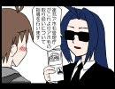 【日刊アイマスギャグ漫画】まこと日記 #143【鍵】