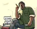 GTA SA 警察と市民から必死に逃げるCJ Part2 thumbnail