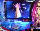 【パチンコ】CR蒼穹のファフナー 目指せ30連続撃破!【その01】 thumbnail