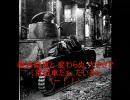 元祖やわらか戦車~94式軽装甲車~(戦車シリーズ第13弾)