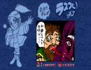 ワールドヒーローズパーフェクト ラスプーチコのおまけ4コマ漫画