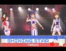 ニコニコ動画(RC2)‐アイドルマスター SHINING_STAR★彡(Shot ver)v1.1 TORICO(春香・千早・雪歩)