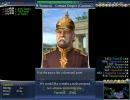 Civilization4 大商人経済(7)