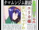 ポケモンセンター廃止のお知らせ(実況)十一日目 thumbnail