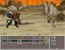 RPGツクール2003ゲーム 天からの落し物part8
