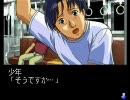 【訛り実況】 金田一少年の事件簿 ~星見島 悲しみの復讐鬼~ Part.2